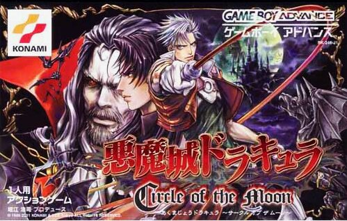 castlevania circle of the moon dss cards