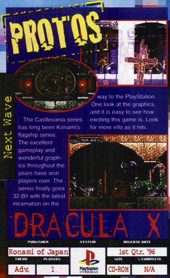 Castlevania Dungeon: Magazine Scan Library